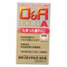 【指定医薬部外品】オキソロイヤルゴールドA 180錠