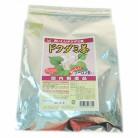 チャイナチャイナ おいしいドクダミ茶 ティーパック 400g(1包約8g)