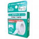 エルモ ポアテープ(12.5mm×7m)