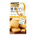 ナリス ぐーぴたっ 豆乳おからビスケット プレーン(3枚×3袋入)
