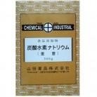 炭酸水素ナトリウム 食品添加物(重曹) 500g
