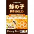 蜂の子快音GOLD 90粒