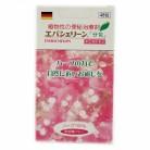 【第(2)類医薬品】エバシェリーン 分包 48包