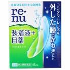 【第3類医薬品】レニュー フィット&モイスト 15ml