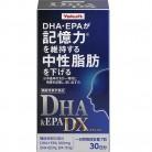 DHA&EPAデラックス 210錠※取り寄せ商品 返品不可