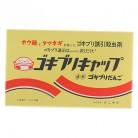 【防除用医薬部外品】タニサケ ゴキブリキャップ 15個入り