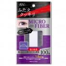 マイクロファイバー クリア 1.8mm 100本入