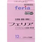 【第(2)類医薬品】フェリア 12包【セルフメディケーション税制対象】