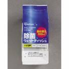 アイリスオーヤマ 除菌ウェットティッシュ RWT1AT100※取り寄せ商品(注文確定後6-20日頂きます) 返品不可