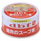 デビフ 鶏肉のスープ煮 85g※取り寄せ商品(注文確定後6-20日頂きます) 返品不可