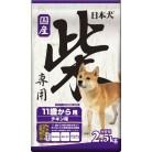 日本犬 専用11歳から 2.5kg