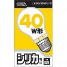 シリカ電球LW100V38W55/1P※取り寄せ商品(注文確定後6-20日頂きます) 返品不可