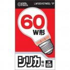 シリカ電球LW100V57W55/1P※取り寄せ商品(注文確定後6-20日頂きます) 返品不可