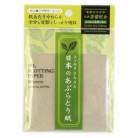 日本のあぶらとり紙 茶葉配合
