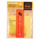 ゆうパケット)日本のあぶらとり紙 柚子の香り