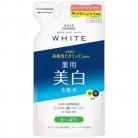【医薬部外品】モイスチュアマイルド ホワイト ローションL さっぱり つめかえ用 160ml 180ml