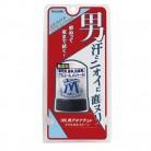 【医薬部外品】デオナチュレ 男クリスタルストーン 60g※取り寄せ商品(注文確定後6-20日頂きます) 返品不可