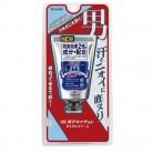 【医薬部外品】デオナチュレ男さらさらクリーム 45g※取り寄せ商品(注文確定後6-20日頂きます) 返品不可
