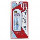 【医薬部外品】デオナチュレ 男ソフトストーンW 20g※取り寄せ商品(注文確定後6-20日頂きます) 返品不可