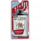 【医薬部外品】デオナチュレ 男さっぱりパウダー 45g※取り寄せ商品(注文確定後6-20日頂きます) 返品不可