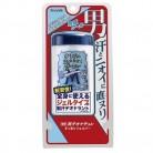 【医薬部外品】デオナチュレ 男すっきりジェルバー 40g※取り寄せ商品(注文確定後6-20日頂きます) 返品不可