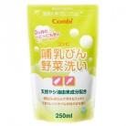 コンビ 哺乳びん野菜洗い つめかえ用 250ml