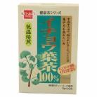 イチョウ葉茶100% (3g×30包)