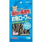 ニャン太の味わい長持ち お魚ロープガム 15g※取り寄せ商品(注文確定後6-20日頂きます) 返品不可