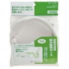 サンエイ 自動洗濯機給水延長ホース 1m PT17-2-1※取り寄せ商品(注文確定後6-20日頂きます) 返品不可