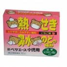 定形外)【第(2)類医薬品】新ベサエース小児用 12包
