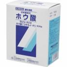 【第3類医薬品】大洋薬品 ホウ酸末 500g