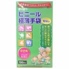 宇都宮制作 使いきりビニール極薄手袋粉なし 小さめ 100枚