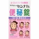 【第(2)類医薬品】山本漢方 センナT便秘錠 200錠