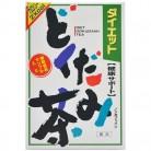 ダイエットどくだみ茶 (8g×24包)