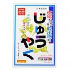 【第3類医薬品】山本漢方 ジュウヤク (5g×24包)