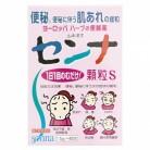 【第(2)類医薬品】山本漢方 センナ顆粒S (1.5g×40包)
