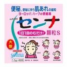 【第(2)類医薬品】山本漢方 センナ顆粒S (1.5g×80包)