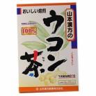 山本漢方 ウコン茶 100% (3g×20包)