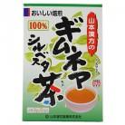 ギムネマ茶100% (3g×20バッグ)