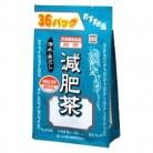 山本漢方 お徳用 減肥茶 ティーバッグ 36包
