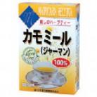 山本漢方 癒しのハーブティー カモミール(ジャーマン) 100% 20袋