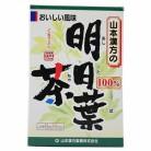 明日葉茶100%(2.5g×10包)