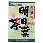 明日葉茶100% (2.5g×10包)