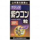 ガジュツ紫ウコン粒100% 280粒