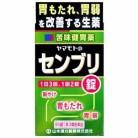 【第3類医薬品】センブリ錠 90錠