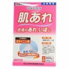 【第3類医薬品】ヨクイニン末100%粉末 徳用400g
