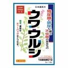 【第2類医薬品】ウワウルシ (5g×18包)