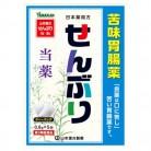 【第3類医薬品】日本薬局方 センブリ (0.8g×5包)※取り寄せ商品 返品不可
