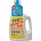 エルミー アトピー・アレルギー・乾燥肌専用 衣類の洗濯洗剤 1.2L