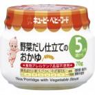 キユーピーベビーフード 野菜だし仕立てのおかゆ 5ヶ月頃から 70g(瓶)